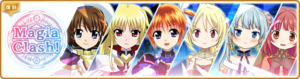Banner 0375 m.png