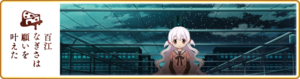 Banner 0155 m.png