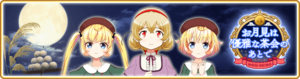 Banner 0278 m.png