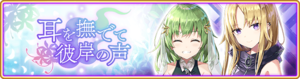 Banner 0087 m.png