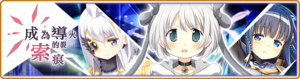 Banner 0092 m TC.png