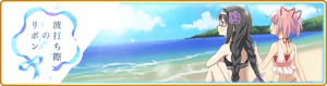 Banner 0105 m.png