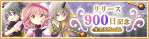 Banner 0340 m.png