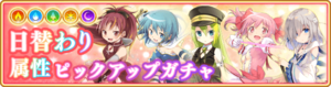 Banner 0080 m.png