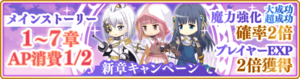 Banner 0094 m.png