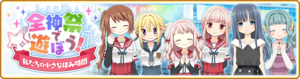 Banner 0403 m.png