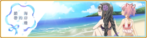 Banner 0105 m TC.png