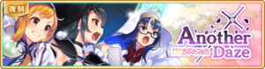 Banner 0410 m.png