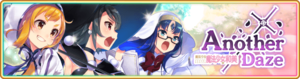 Banner 0022 m TC.png