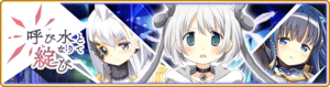 Banner 0092 m.png